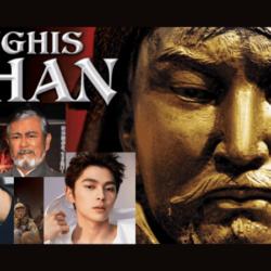 Genghis Khan Cup 2021
