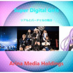 Super Digital Girls Cup